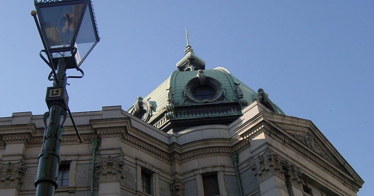 神奈川県立歴史博物館のドーム屋根