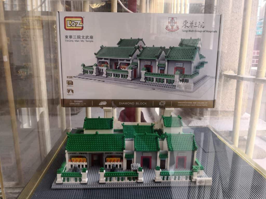文武廟のブロックモデル