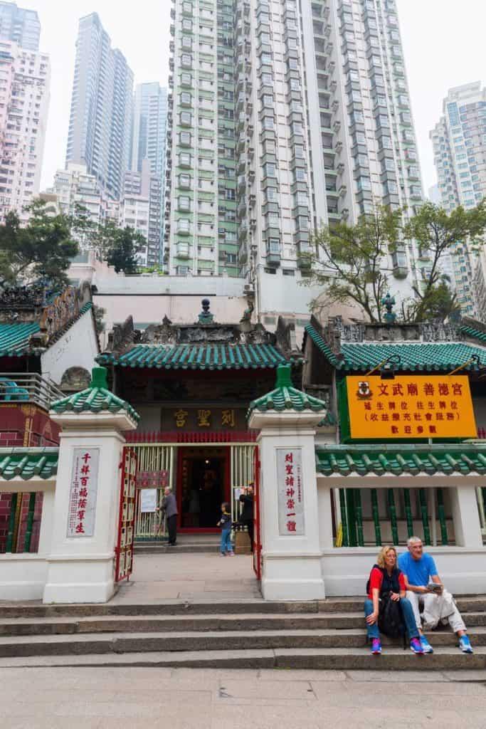 香港文武廟外観