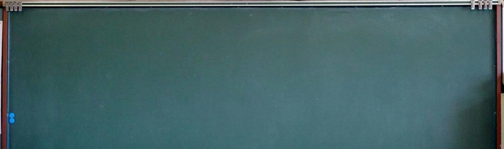 黒板の全体像