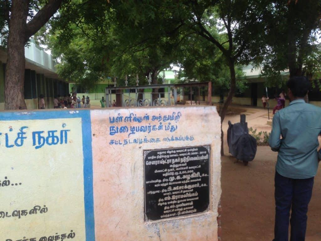 南インドの小学校の校門