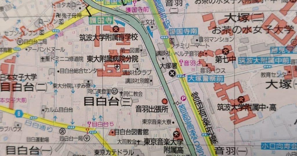 講談社周辺地図1998年