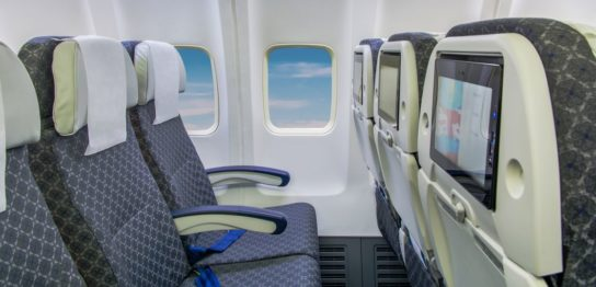 航空機のエコノミークラス座席