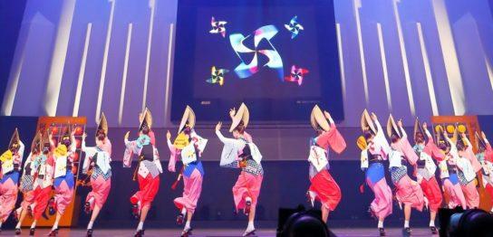 阿波踊り前夜祭