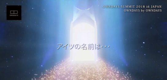 OWNDAYS by OWNDAYS 発表