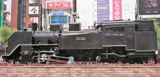 新橋駅のSL