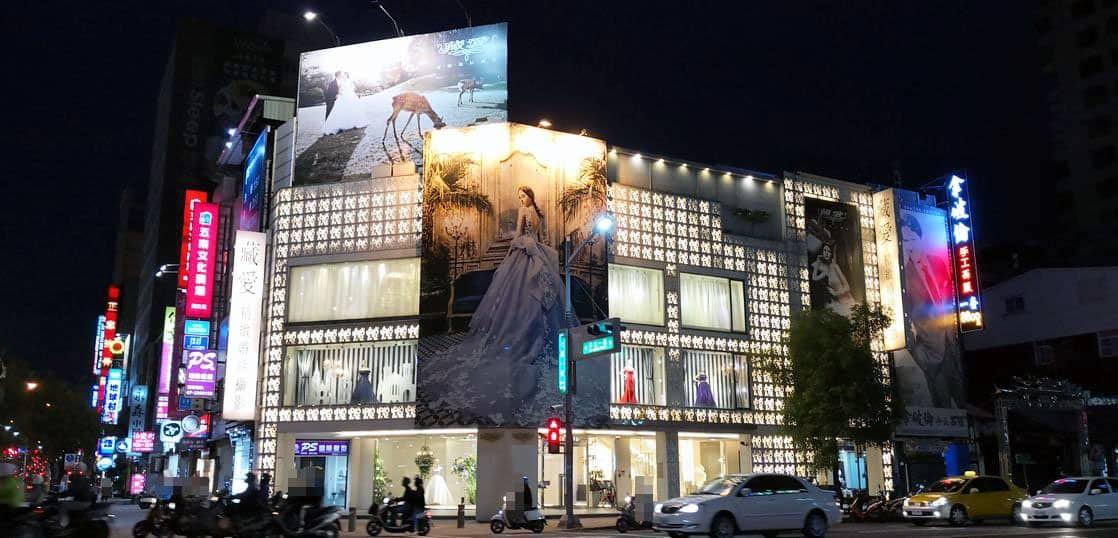 美麗島のブライダル業界地区(台湾・高雄)
