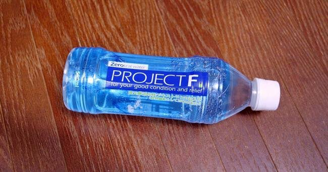 PROJECT F