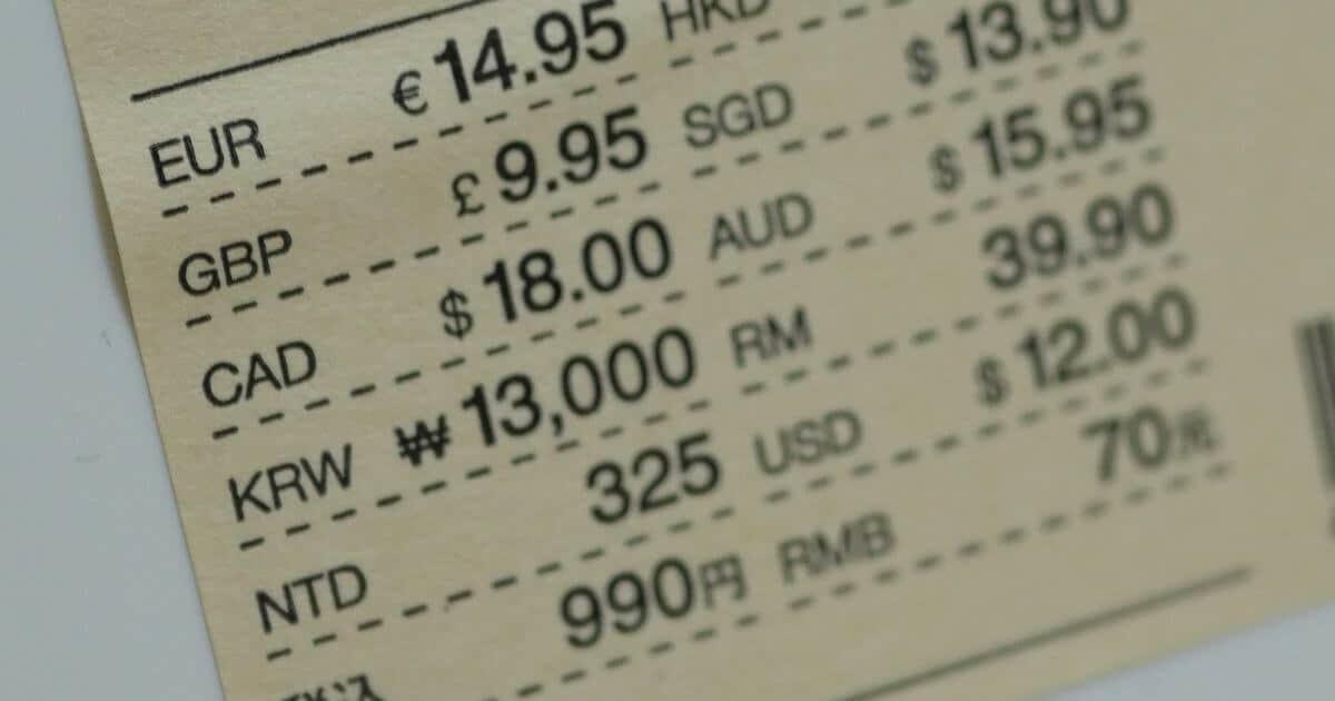 無印良品の海外価格表示